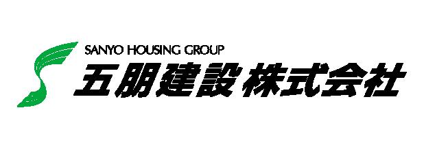 五朋建設株式会社