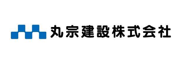 丸宗建設株式会社